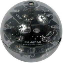 Pelota Infrarroja electrónica para RoboCup Jr.